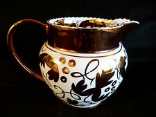 Wedgwood of Etruria & Barlaston Copper Lustre Milk / Cream  Pitcher