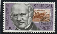 SENEGAL 9 OCTOBER 1979 ROWLAND HILL CENTENARY STAMP UNMOUNTED MINT / MNH