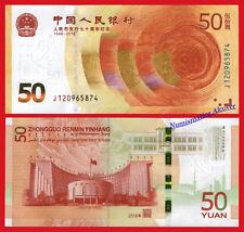 CHINA 50 Yuan Commemorative 2018 Pick New SC  / UNC