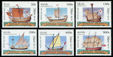 Laos Scott 1348 – 1353 Sailing Ships (Set) MNH (16224)