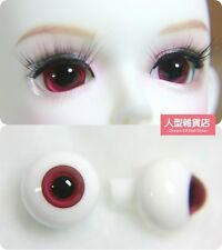 14mm  For BJD DOD AOD MK OK RD Doll Dollfie Glass Eyes Outfit Red
