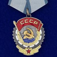 Orden Mutterruhm 3 Klasse Russische Sowjetische Kopie