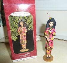 Hallmark Keepsake Ornament Dolls of the World Chinese Barbie 2nd, 1997 QX6162