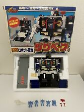 Takara Brave Command Dagon DX Base Doug Transformers Grandus Repaint 1996 MIB