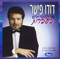 Dudu Fisher -Yiddish Hits in Hebrew by Dudu Fisher - CD - Israeli Music JEWISH
