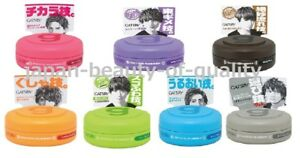 Made in JAPAN Mandom GATSBY MOVING RUBBER Hair Wax 15g