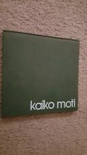 Kaiko Moti - Hardcover VG - 1977 Lublin graphics - 6 original lithos for book