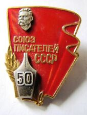 Soviet Russia , USSR Early Badge 50 years Union of Writers . GORKY ! medal , ord