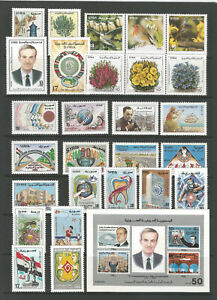 Syria, Complete Commemorative Year Sets 1995 According To SG. Cat., MNH..