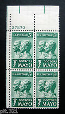 Sc # 1251 ~ Plate # Block ~ 5 cent Doctors Mayo Issue (bb14)