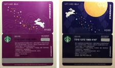 CS1405 2014 China Starbucks coffee The Mid-Autumn festival gift cards 2pcs