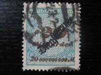 DEUTSCHES REICH Mi. #87 scarce used stamp! CV $240.00