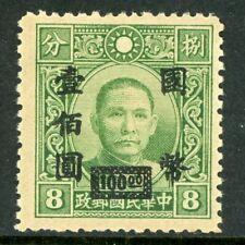 China 1946 Republic $100/8¢ Dah Tung No Dah Perf 13½ Mint X576