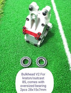 Vitavon redesigned CNC alu7075 bulkhead V2for Arrma Kraton/Outcast 8S 1/5 silver