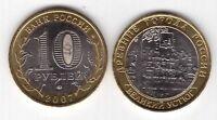 RUSSIA - BIMETAL 10 ROUBLES UNC COIN 2007 YEAR VELIKIY USTYUG TOWN KM#964
