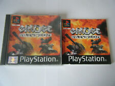 Grudge Warriors - Sony PlayStation - PS1 - Complet - Occasion