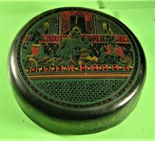 Burmese Lacquer ware, four coasters in box, all inscribed lacquer ware.