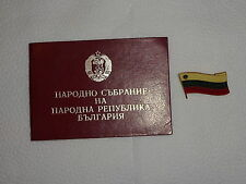 Bulgaria communist Minister & Member of Parliament Deputy with document badge
