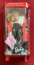 Vintage Mattel 1994 Solo in the Spotlight Reproduction Ponytail Barbie Doll