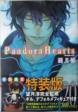 Pandora Hearts vol.20 Ltd ED Manga & Gilbert Nightray figure Jun Mochizuki book