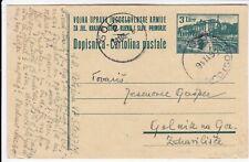 Vojna uprava jugoslovenske armije, Dopisnica-Cartolina postale 1946 ,Postojna