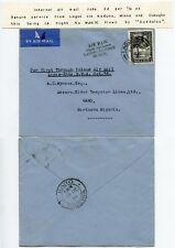 NIGERIA AIRMAIL FIRST THROUGH INLAND 1936 KANO ELDER DEMPSTER + HANDSTAMP