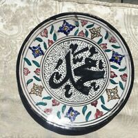 Antique Islamic Design Plate Art Pottery Arabic Calligraphy Wall Hanger 10""