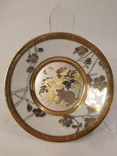 "Chokin Plate Eternal Wishes Good Fortune Cats Hamilton Collection ""Longevity"" 6"""