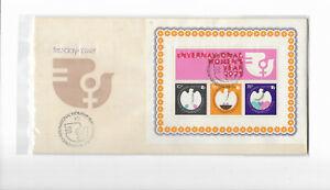 Singapore 1975 International Women's Year Miniature Sheet on FDC