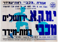 1964 Israel ADVERTISING SPORTS POSTER Hebrew SOCCER FOOTBALL Game JEWISH Judaica