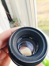 Helios 44-2 58 mm f/2 M42 Boke Lens for Pentax, Zenit