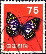 JAPAN - GIAPPONE - 1956 - Serie Ordinaria. Farfalla ohomurasaki
