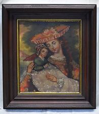 Peruvian Cusco Folk Art Religious Mother & Child Painting in Vintage Wood Frame