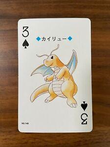 1 Card (Dragonite) : Nintendo Poker Playing Cards 1999 - Pokemon (Gold : Ho-Oh)