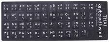 Thailändische Keyboard Tastaturaufkleber Sticker Schwarz Tastatur Aufkleber THAI
