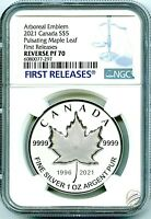 🇨🇦2021 $5 1 OZ CANADA SILVER PULSATING MAPLE LEAF NGC PF70 REV PROOF Only 3k