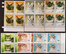 TOGO 1997 CATS BLOCK OF 4 SC # 1757-1762 MNH