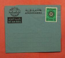 DR WHO IRAQ AEROGRAMME UNUSED C233887