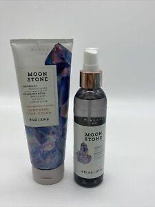 Bath Body Works Mineral Co MOONSTONE Body Cream Spray Fragrance Mist Retired Set