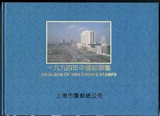 1994 CHINA'S STAMPS - In album w/slipcase