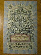 Russia 1909 Russian Empire 5 Rubles Roubles Nicolas II Paper Money Banknote aUNC