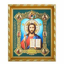 Ikone Jesus Christus 21x18 K икона Господь Вседержитель Спаситель ikona