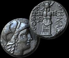 ATHENA / TROPHY HELMET / 150-120 BC / MYSIA, Pergamon Æ BRONZE Coin +COA GGcoins