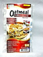 Oatmeal  Natural Baked Non-toxic dietary fiber Low-fat,1 pc.(100 g.)