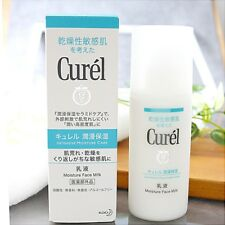 ☀Kao Curel Face Lotion Moisture Face Milk 120ml