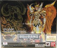 Saint Seiya Cloth Myth EX God Cloth Aries Mu Action Figure IN STOCK USA SELLER
