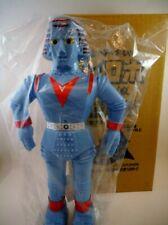 """NEW 1960's Tomy Japan Reissue 15"""" Giant Robo Vinyl Jumbo Machinder Popy Bullmark"""