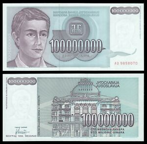 Yugoslavia  100000000 Dinara  1993  Pick 124  SC = UNC