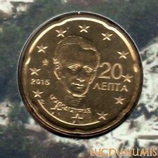 Grèce 2015 - 20 Centimes d'euro 15 000 exemplaires Provenant du coffret BU RARE