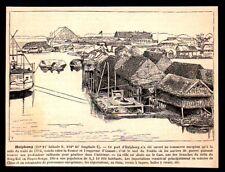 1881  --  INDOCHINE   LE PORT D HAIPHONG   3N521
